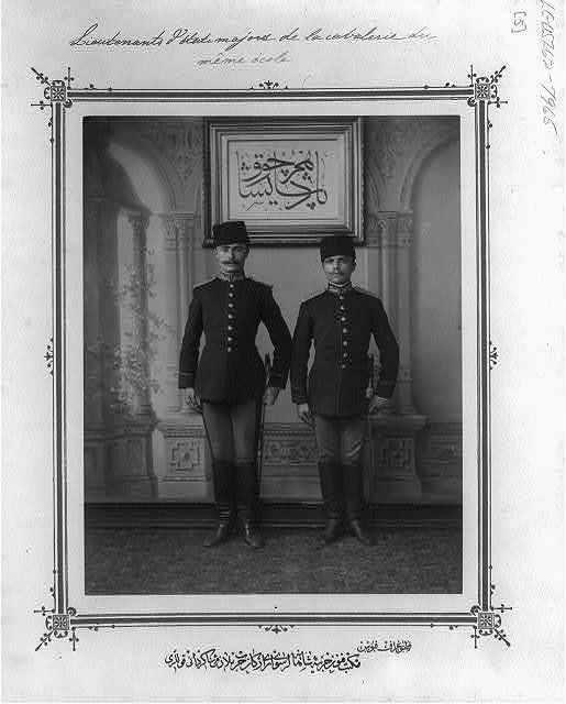 [The students of the Cavalry General Staff officers class of the Imperial Military Academy] / fotoğraf Föbus.