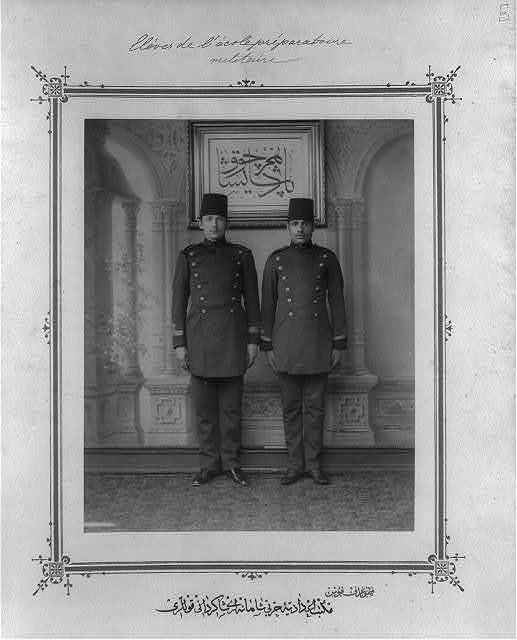 [The students of the Imperial Military High School] / fotoğraf Föbus.