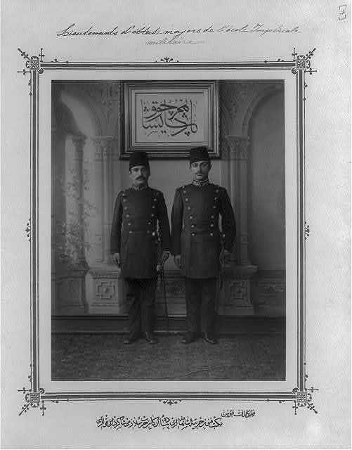 [The students of the Infantry General Staff officers class of the Imperial Military Academy] / fotoğraf Föbus.
