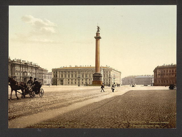 [The Winter Palace Place and Alexander's Column, St. Petersburg, Russia]