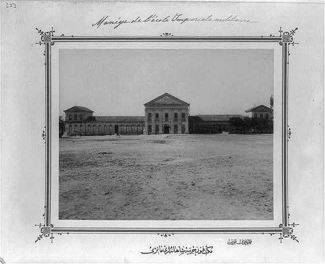 [Training ground for horses of the Imperial Military Academy] / fotoğraf Föbus.