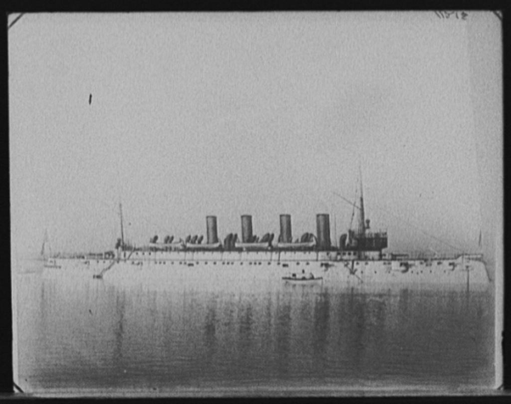 [U.S.S. Columbia, starboard broadside]