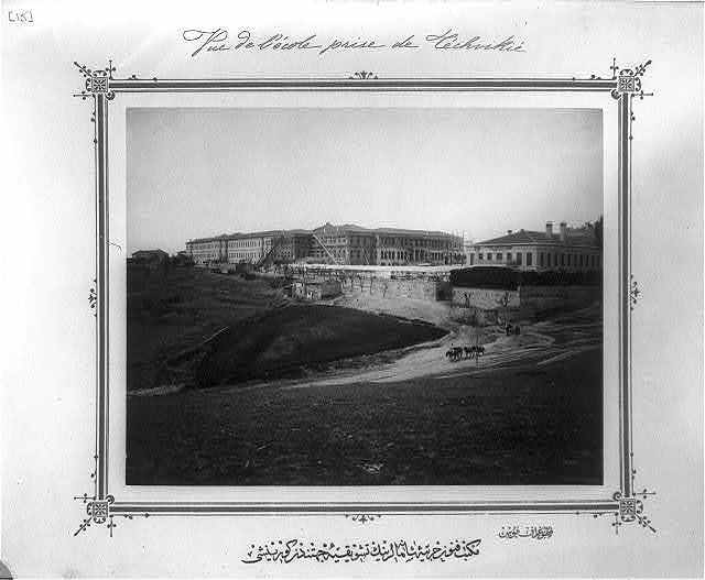 [View from Teşvikiye of the Imperial Military Academy] / fotoğraf Föbus.