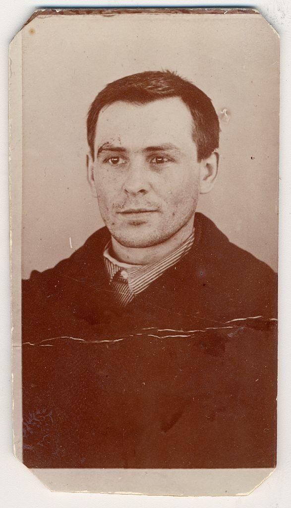 [Oliver Curtis Perry, bank robber, head-and-shoulders portrait]