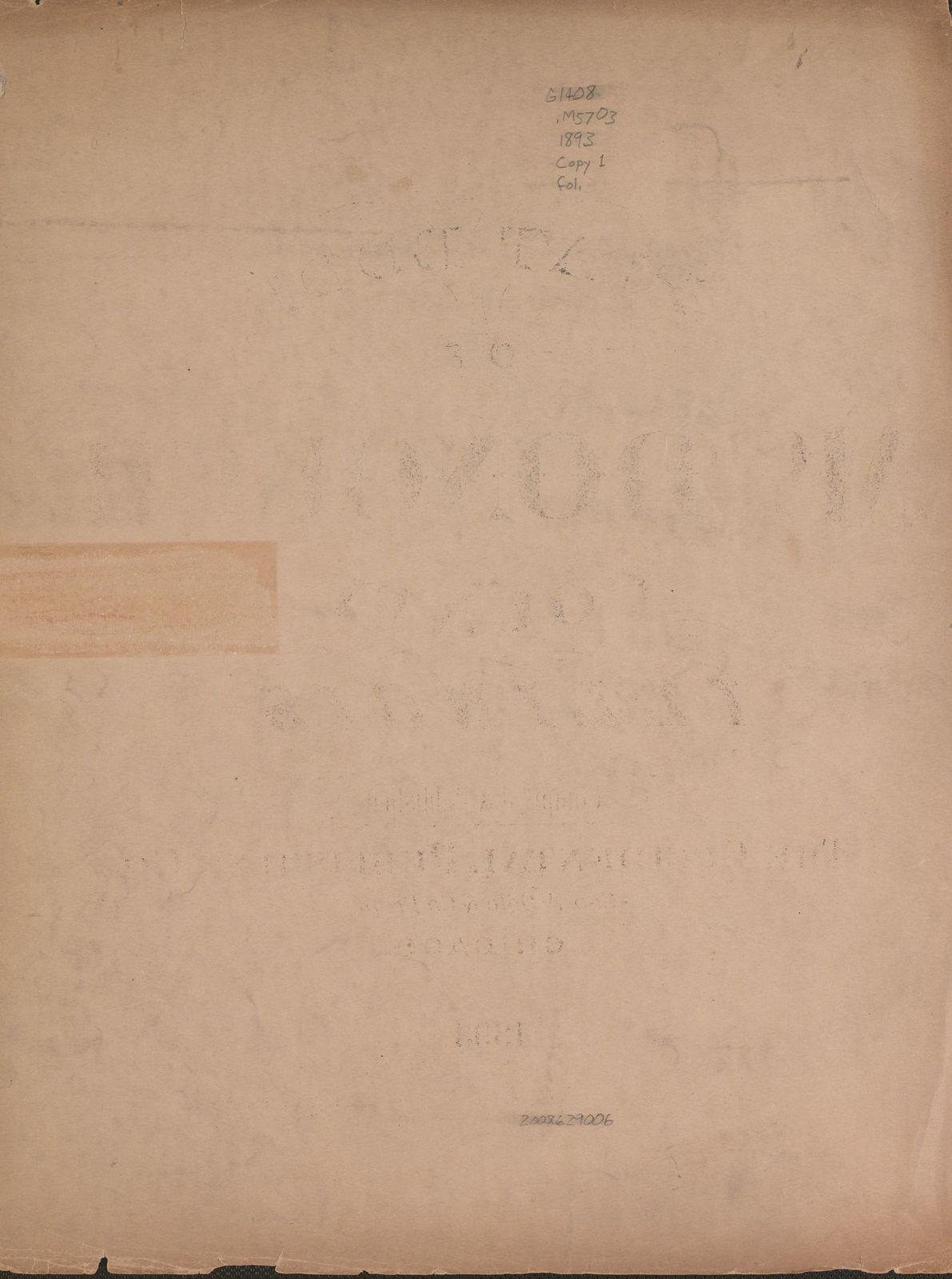 Plat book of McDonough County, Illinois /