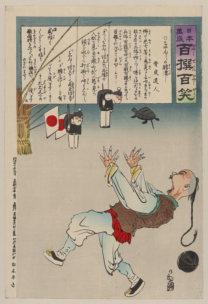 [Chinese man frightened by two toy figures of Japanese soldiers and a turtle hanging by strings]