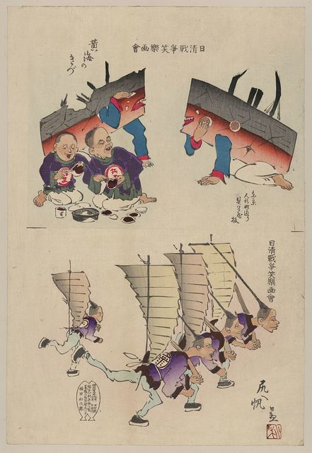 [Humorous pictures showing damaged Chinese battleships receiving first aid and Chinese men running with sails (as from Chinese junks) on their backs and carrying rifles]