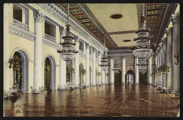 S. Peterburgʺ. Zimnīĭ dvoret︠s︡ʺ. Zalʺ St.-Pétersbourg. Palais d'Hiver salle.