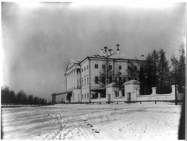 Irkutsk - official residence of the governor-general