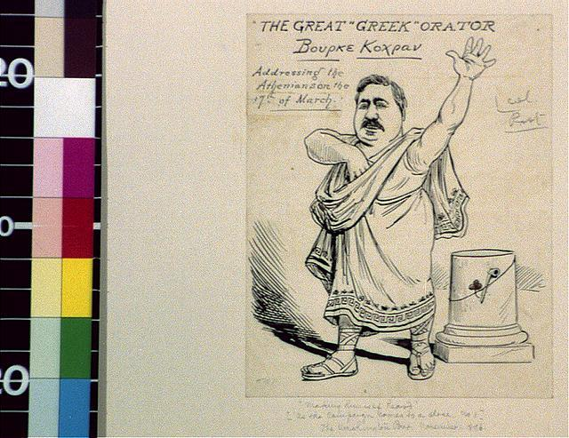 "The great ""Greek"" orator Bourke Cockran"