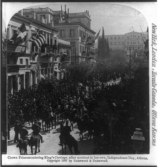 Crown Princess entering King's carriage, after accident to her own, Independence Day, Athens