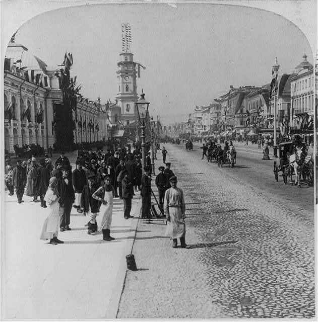 Nevsky Prospect, the principal street of St. Petersburg, Russia, (looking east)