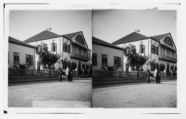 Admin[istration] bldg. [i.e., building], Richon / American Colony, Jerusalem.