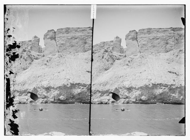 [Around the Dead Sea (Bahr Lut). Appearance of gateway and entrance to Cave Jebel Usdum]