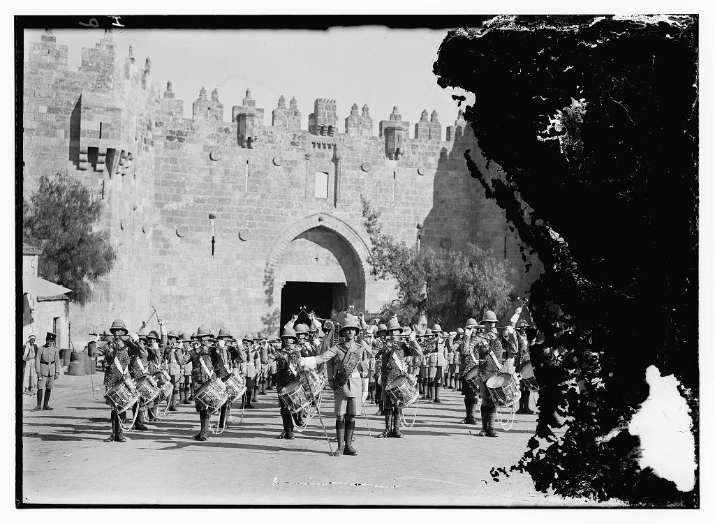 Blue Galilee military band: Jerusalem