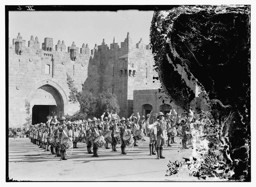 Blue Galilee military band: Jerusalem B289-300