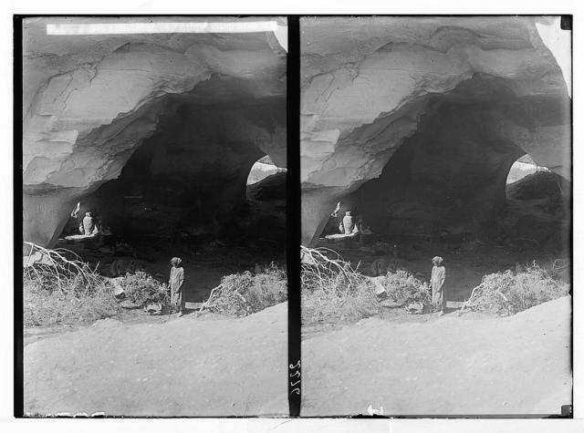 Cave dwelling of gunpowder makers [Beit Jibrin]