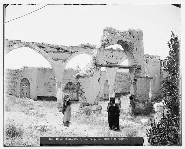 Damascus (Esh-Sham). House of Naaman