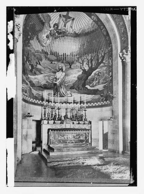 Gethsemane Catholic altar