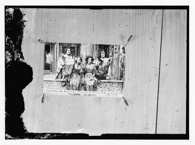 Guides Mary, Ani, Tina and Eva, Whakarewarewa