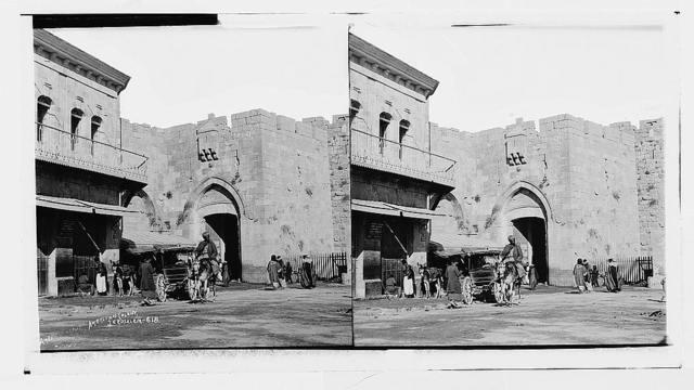 Jaffa Gate, Jerusalem / American Colony, Jerusalem.