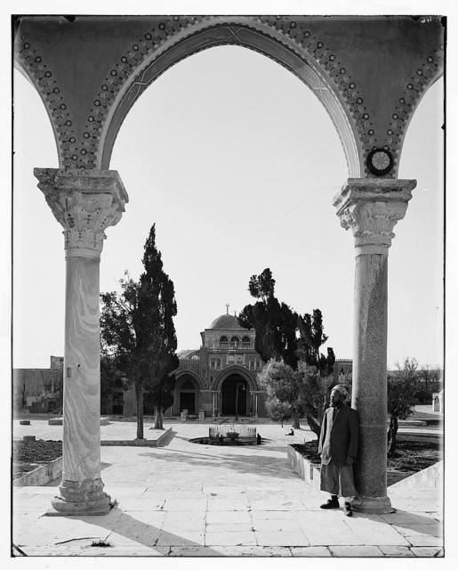 Jerusalem (El-Kouds). Mosque el-Aksa [i.e., al-Aqsa]