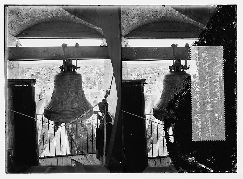 Large bell in Greek Orthodox belfry of Church of Nativity in Bethlehem