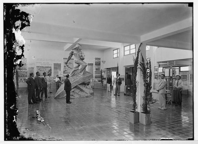 Levant Fair, 1934, Tel Aviv