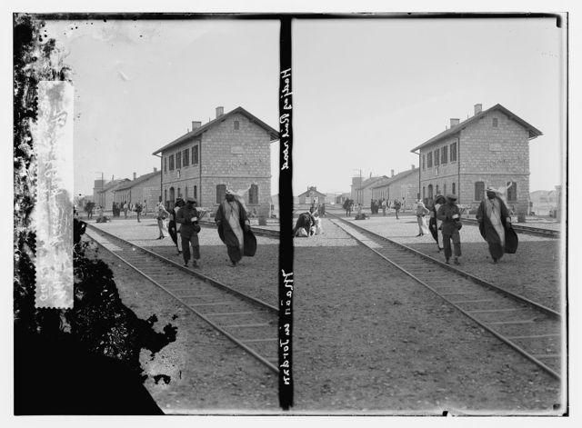 Maan Station, Hedjaz R.R. [i.e., Hejaz Railroad]