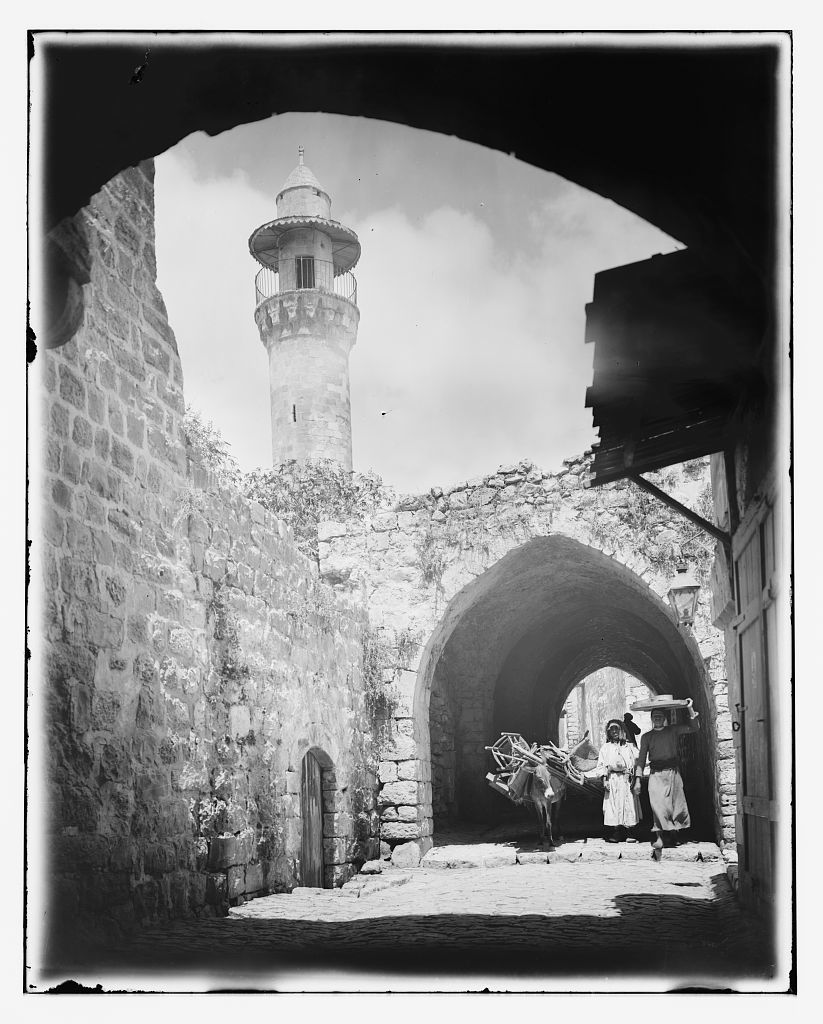 Moslem minaret of edge of temple area, Jerusalem