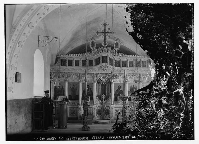 [?] of the Cross. Later iconostasis 50 years old, Jerusalem.