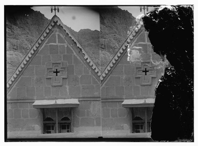 Sinai, St. Catherine's Monastery