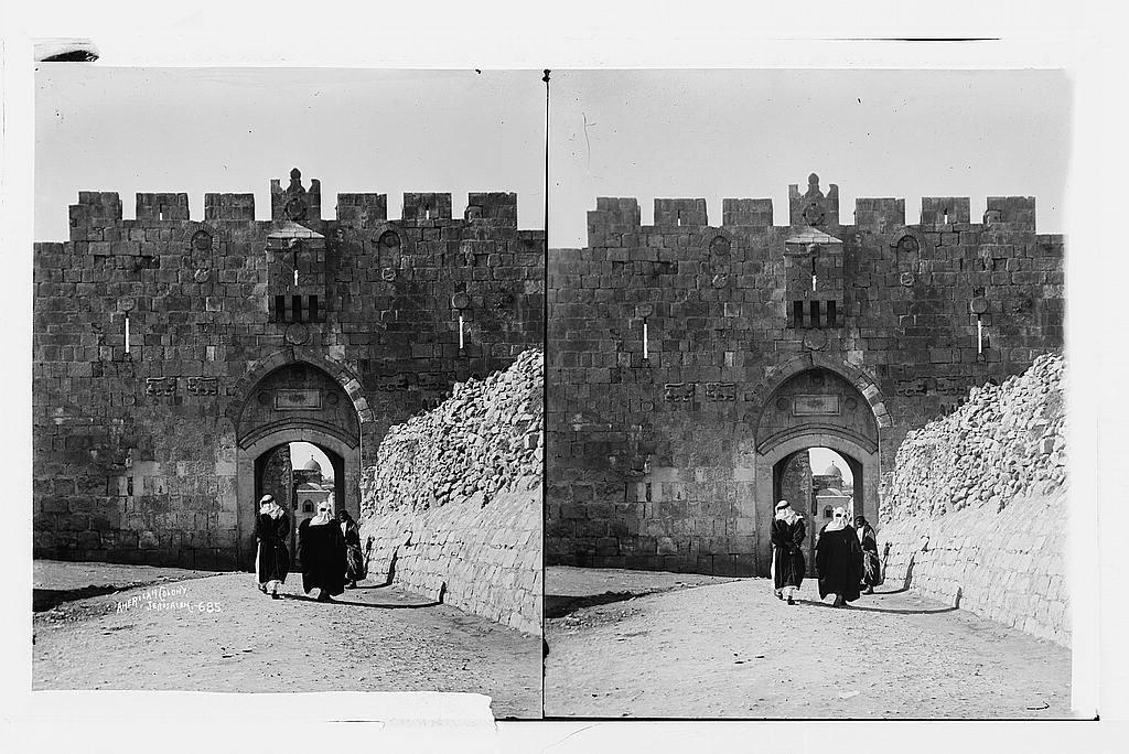 [St. Stephen's Gate, Jerusalem]. / American Colony, Jerusalem.