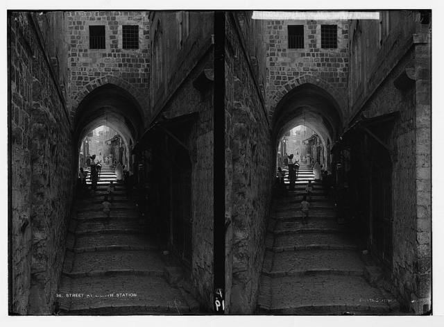 The Via Dolorosa. Jerusalem. Eighth Station of the Cross. (Typical street of steps).
