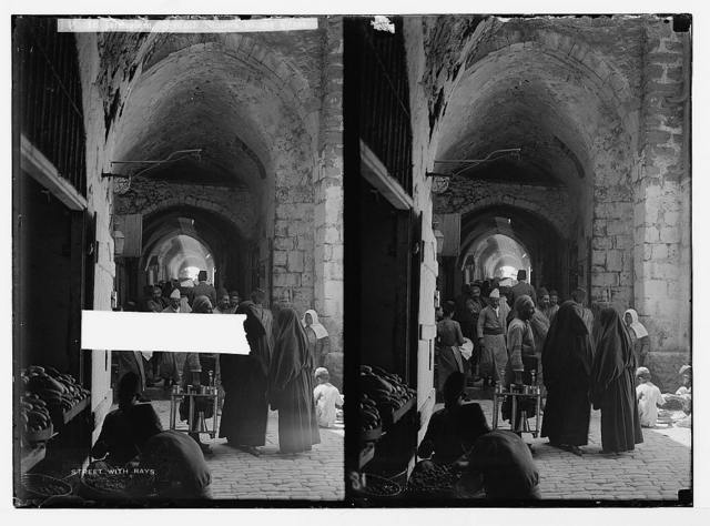 The Via Dolorosa. Jerusalem. Seventh Station of the Cross. (Typical covered street).