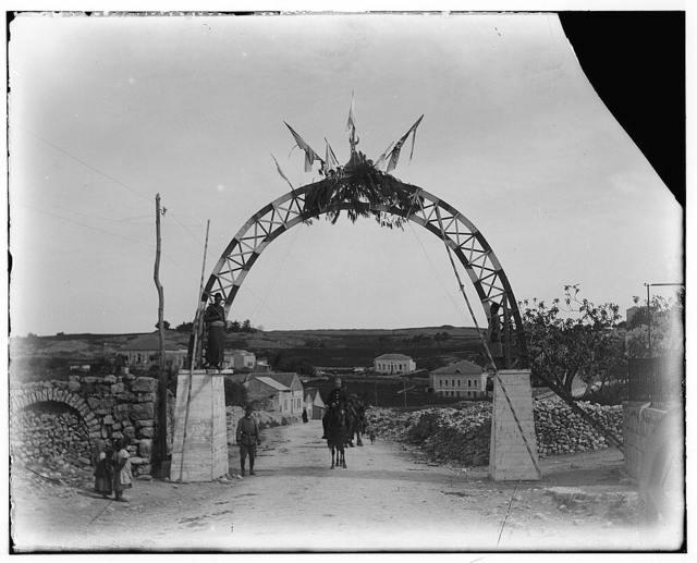 Triumphal arch, Jerusalem