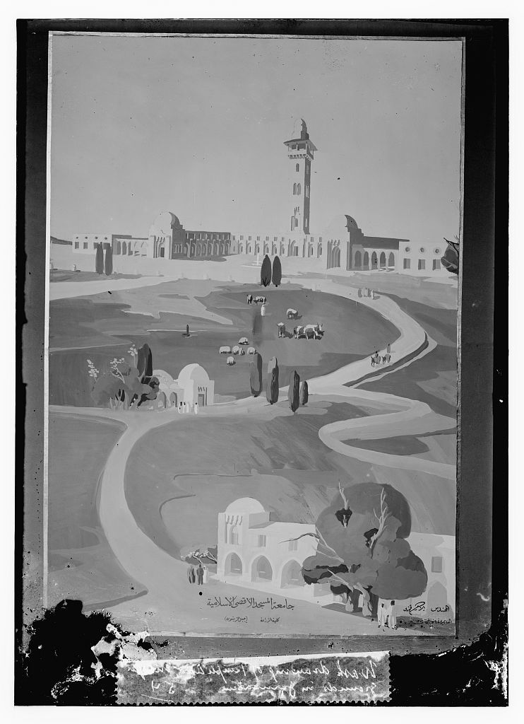Wash drawing of Temple area, mosque grounds in Jerusalem