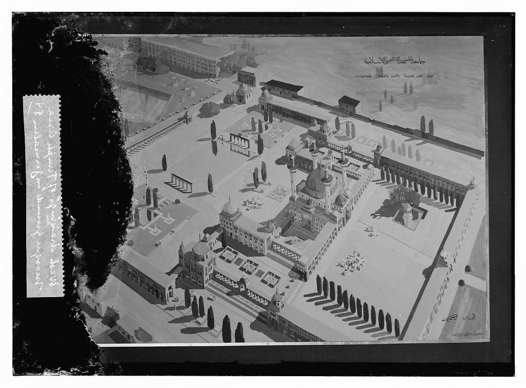 Wash drawings of Temple area, mosque grounds in Jerusalem