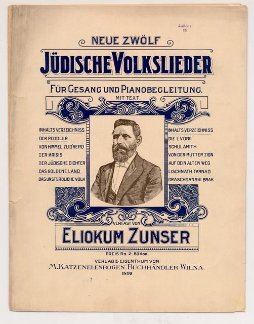 Judische volkslieder: Der pedler and Das goldene land