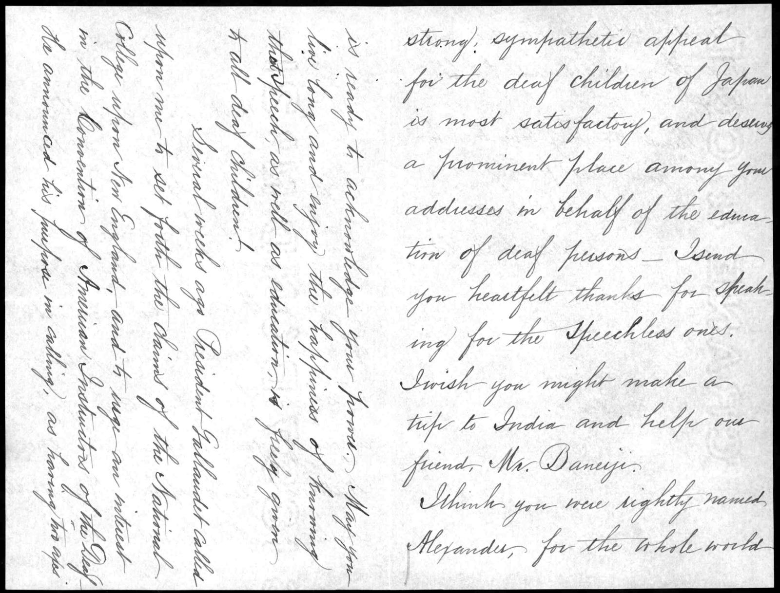 Letter from Sarah Fuller to Alexander Graham Bell, January 21, 1899