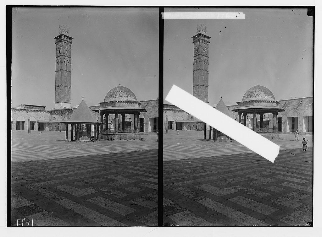 Aleppo (Haleb) and environs. Court of the Great Mosque