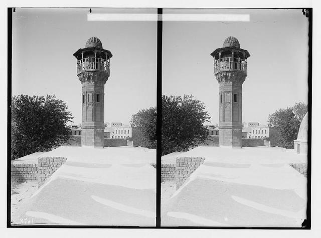 Aleppo (Haleb) and environs. Minaret in market quarter