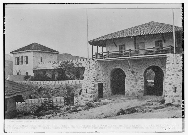 American Legation -- Honduras