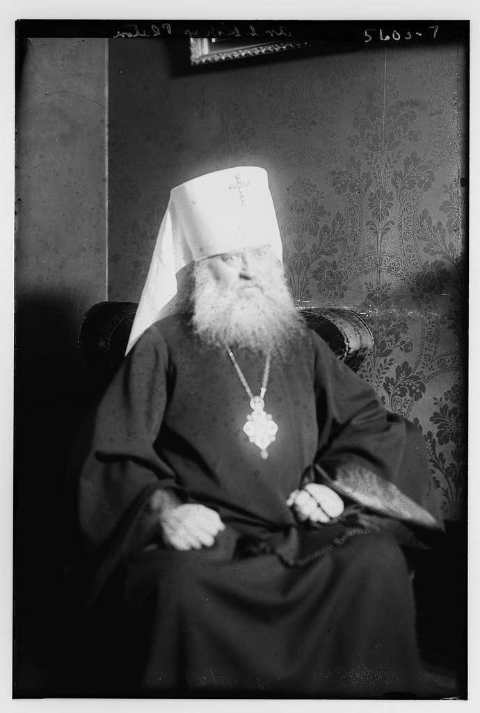 Archbishop Platon