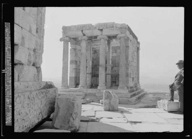 Athens. Temple of victory on the Acropolis