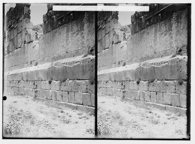 Baalbek. Cyclopean wall