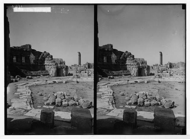 Baalbek. Temple of the sun. The forecourt