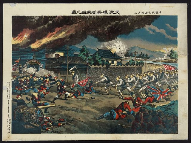 [Battle at the machine works, Tʻien-chin, China]