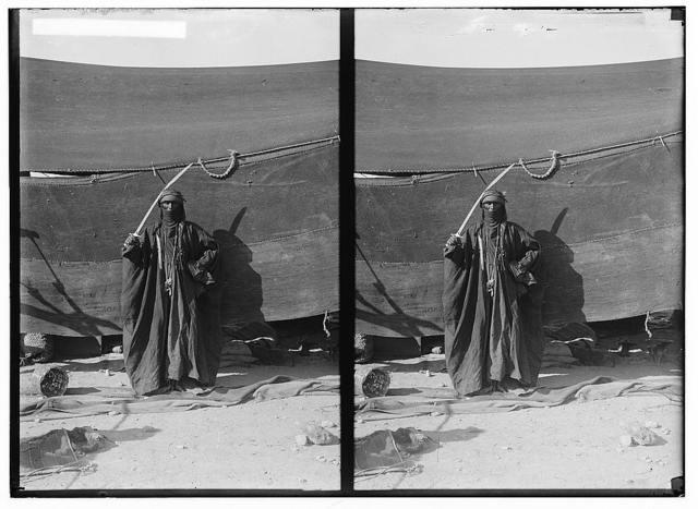 Bedouin wedding series. Bedouin Amazon