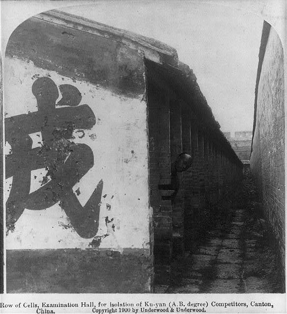 Canton, China: Row of Cells, Examination Hall, for isolation of Ku-yan (A.B. degree) Competitors